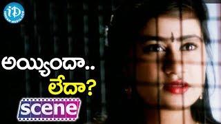 Ayyindha Ledha Movie - Ali, Uttej, Sangeetha Nice Comedy Scene