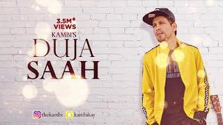 Dooja Saah ।। KAMBI Rajpuria ।। 2019 latest song