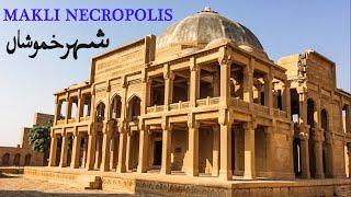 Makli Necropolis | World's One of Largest & Oldest Graveyard in Pakistan