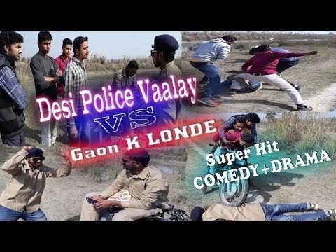 Desi Police vs Dehati Londe (Vipul,Amit & Neeraj) ! CE ! Super Hit Comedy+Drama must watch...2018