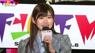 2019年1月24日放送 アシスタントMC: #佐藤朱(#AKB48 #Team8) #あか...