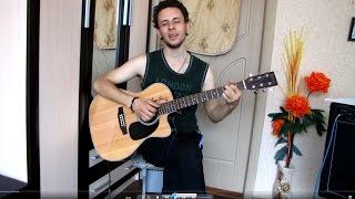 Бандера - Ивушки (Аккорды, урок на гитаре)