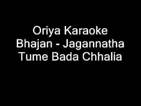 Oriya Karaoke Bhajan   Jagannatha Tume Bada Chhalia