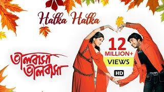 Guru Jon e I Bhalobasa Bhalobasa   Bengali Song Video