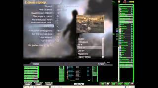 Ваулт - Видеоурок создания сервера CoD 4