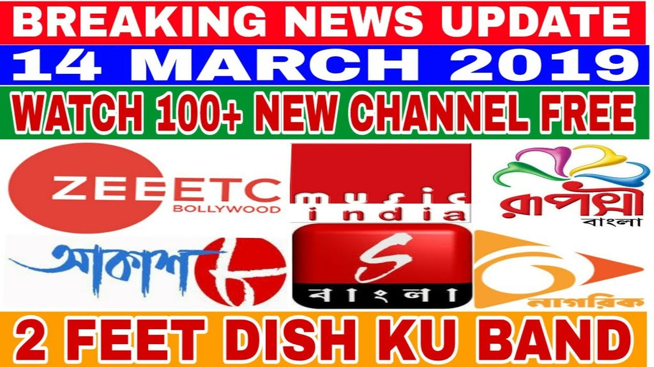 bangabandhu satellite / new channel & frequency list 2019 by