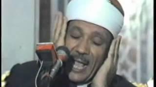 Abdulbasit Abdussamed Rahman suresi Yeni Resimi