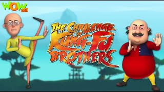 MOTU PATLU | The Challenge Of KungFu Brothers | Full Movie | Wow Kidz