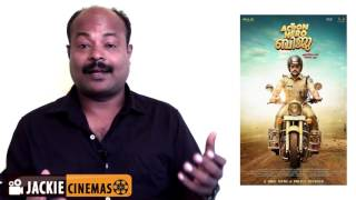 Action Hero Biju Malayalam Movie Review by Jackiesekar | Nivin pauly, Abrid Shine, Anu Emmanuel