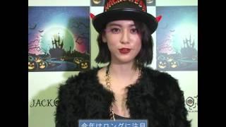モデル・女優として多方面で活躍する三吉彩花さんが、 大型ハロウィンイベ...