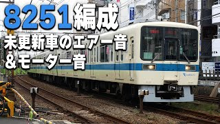 【4K鉄道動画】界磁チョッパの小田急8000形8251編成 町田駅引き上げ線で折り返し