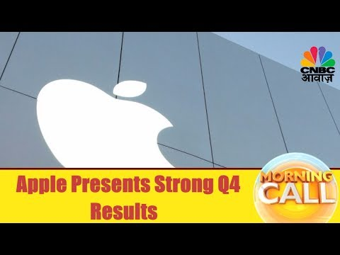 Strong Apple Q4 2017 Financial Results | Dow Jones Up | Morning Call | CNBC Awaaz