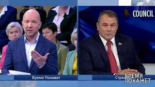 Россия на сессии ПАСЕ. Время покажет. Фрагмент выпуска от 01.10.2019