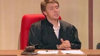 Большая разница: Федеральный судья