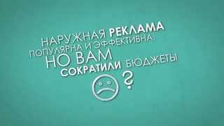 Наружная реклама в Ростове. Изготовление вывесок.(, 2015-03-23T18:53:58.000Z)