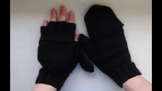 УРА!!! Я это сделала!!! Варежки-перчатки с откидным клапаном