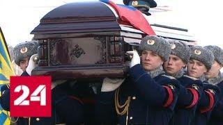 Романа Филипова похоронили в Воронеже под оружейные залпы - Россия 24