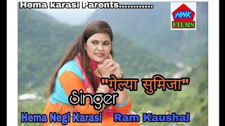 Latest Garhwali Full DJ song ||Gailya Sumija|| Ram Kaushal&Hema Negi Karasi HNK FILMS