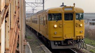 国鉄115系3000番台N-03編成(末期色)が到着するシーン〜山陽本線感溢れる音〜
