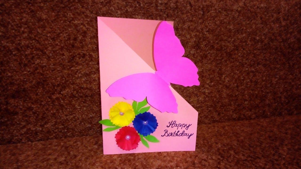 DIY : Открытка - СЮРПРИЗ своими руками на День Рождения из цветной бумаги *** Happy Birthday Card