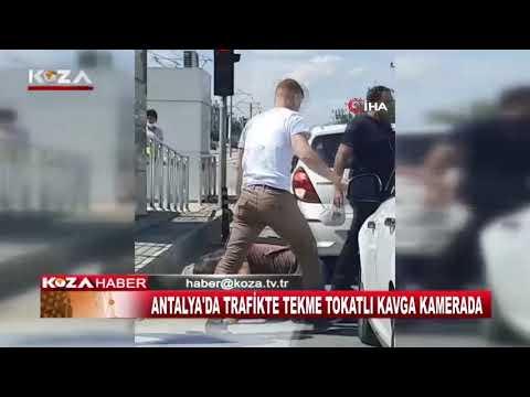 ANTALYA'DA TRAFİKTE TEKME TOKATLI KAVGA KAMERADA