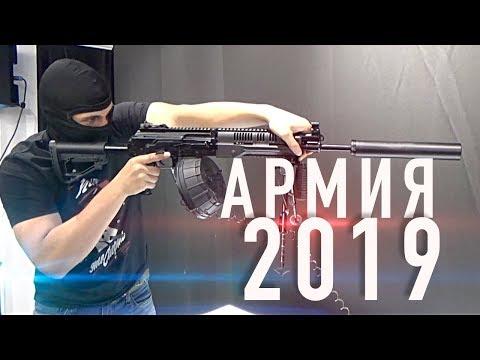 Армия 2019   715 поводов посетить!