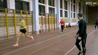 800 м Spring Track Run