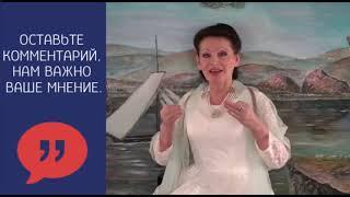 постер к видео Как гормоны влияют на организм человека