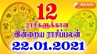 Raasi Palan 22-01-2021 Rajayogam Tv Tamil Horoscope