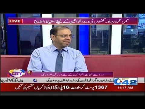 City @ 10 | Ehsaan javed | physiotherapist | 30 April 2018 | City42