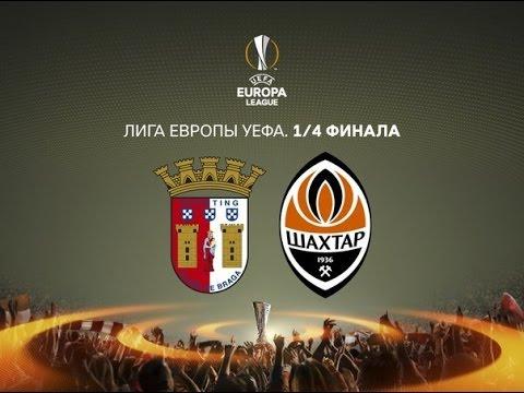 Download Sporting Braga vs Shakhtar Donetsk  1-2  Video heads.  Highlights. 07.04.2016 .