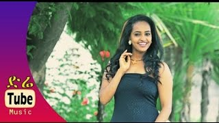 Selamawit Yohannes - Milash (ምላሽ) [NEW! Ethiopian Music Video 2015] - DireTube