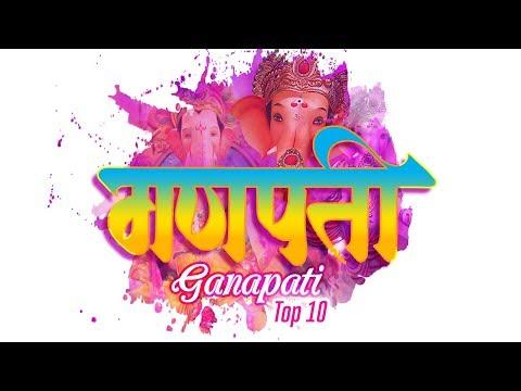 Ganapati - Top 10 | Audio Jukebox | Ganpati New Songs 2018 | Times Music Spiritual