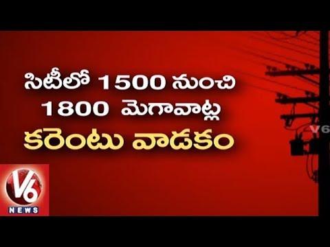 10 PM Hamara Hyderabad News | 08th December 2017 | V6 Telugu News