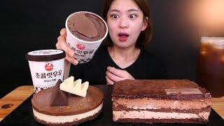 🍫Chocolate cake😋하..초코에 치인다_초코우유아이스크림,토블론 초코케이크 먹방😍 [Chocolate cake, ice cream] Mukbang