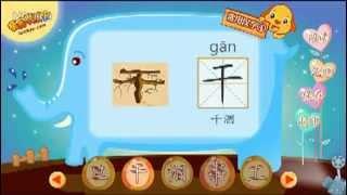 учим китайский язык урок 9