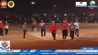 Abhi M Xi VS Ranjuzhar V MATCH #ANANDWADI CHASHAK DEVGAD 2018 , DEVGAD