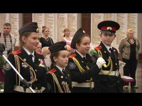 Клятва Кадета МШКК - 2015