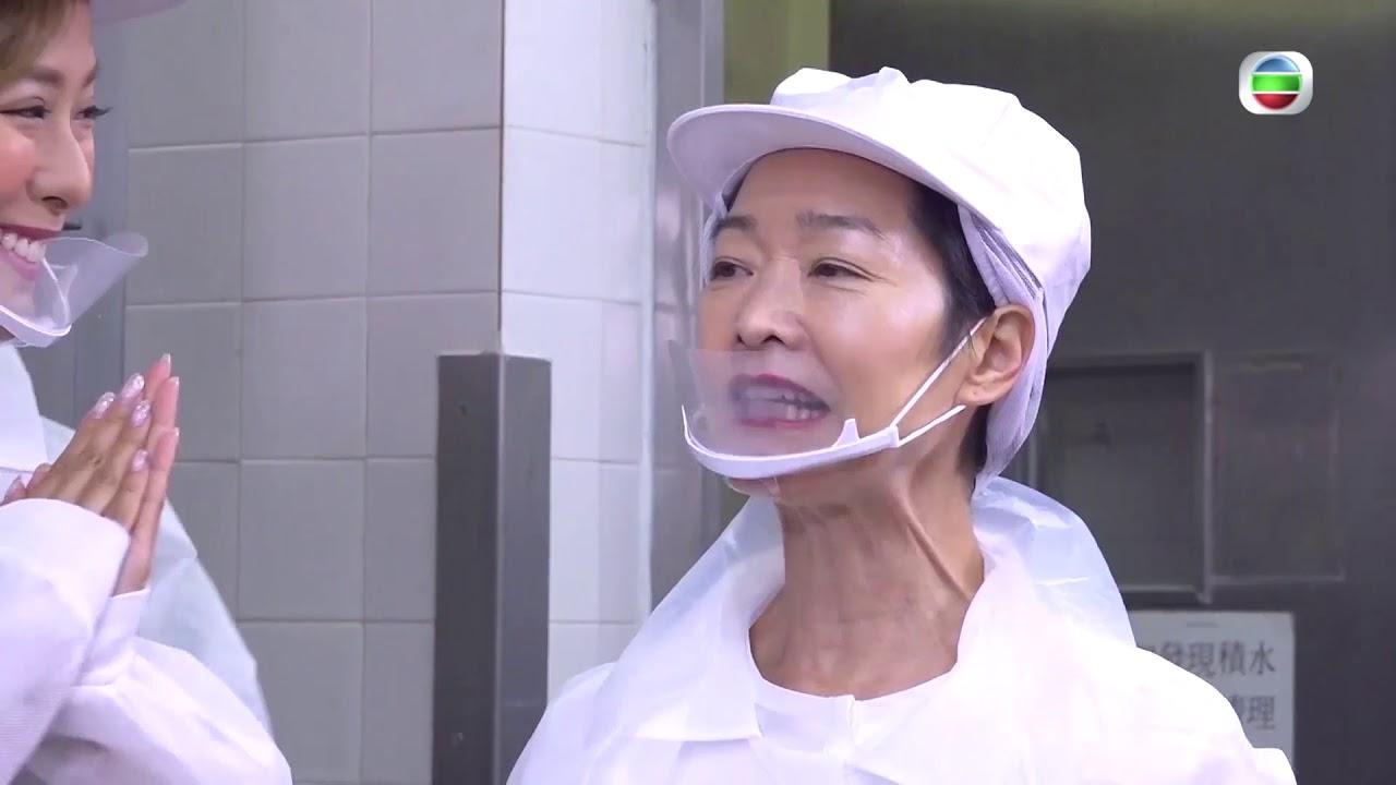香港原味道 | 帶你食香港本土加工煙三文魚 | 香港製造 - YouTube