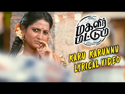 Karu Karunnu Song Lyrics From Magalir Mattum