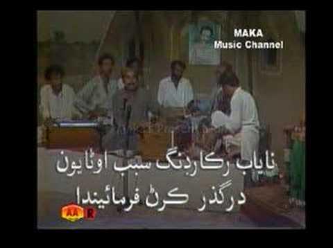 Sindhi Song Khatadar Ahenya