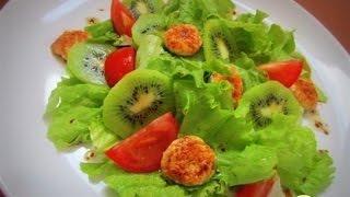 Лёгкий салат с киви и куриным филе  Рецепт салата