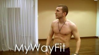 MyWayFit - Фитнес дома, 09-10.04 (Делаем акцент на: Руки, ноги)