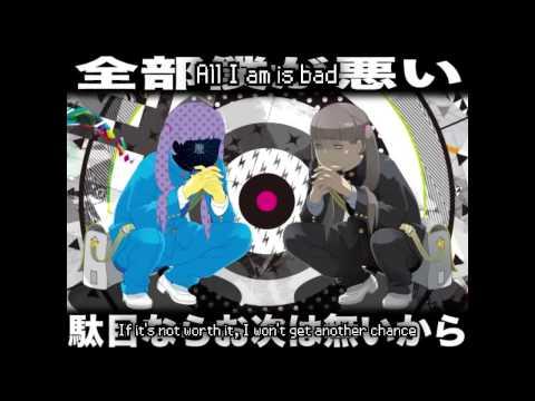 【DJ TECHNORCH】全部僕が悪い (All I Am is Bad) ENGLISH SUBS