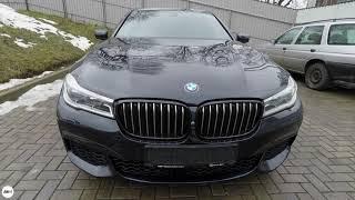 review car BMW 740d xDrive.  Обзор БМВ 7 серия G11, 2017 г.