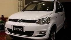 UNITED BRAVO CAR LAUNCH IN PAKISTAN WITH FULL SPECIFICATION & PRICE IN PAKISTAN ON PK BIKES