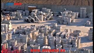 Детские площадки Авен(Детские площадки, горки, песочницы, малые архитектурные формы, оборудование для лиц с ограниченными возмож..., 2013-12-09T11:51:35.000Z)