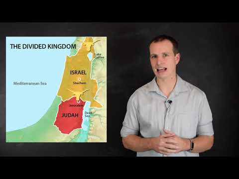 Old Testament 101   Lesson 10   The Divided Kingdom