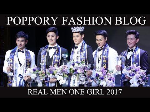 REAL MEN ONE GIRL 2017 | VDO BY POPPORY