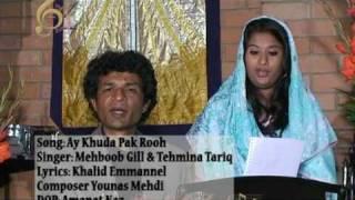 Mehboob Gill - Ay Khuda Pak Rooh Duet With Tehmina Tariq.